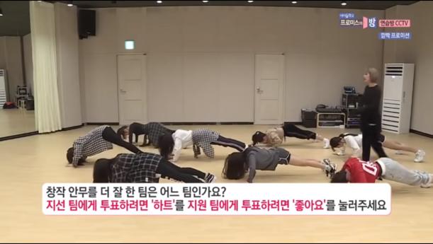 韓国アイドルトレーニング(腕立)