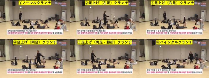 韓国アイドルトレーニング(腹筋)